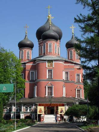The Donskoy Monastery