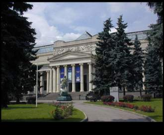 The State Pushkin Museum of Visual Art